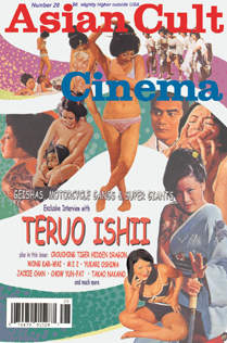 Issue 28 of Asian Cult Cinema
