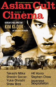 Asian Cult Cinema #38
