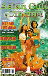 Cover of Asian Cult Cinema Issue 40