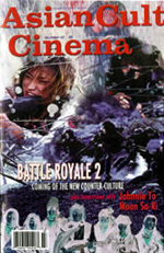 Cover of Asian Cult Cinema Issue 43