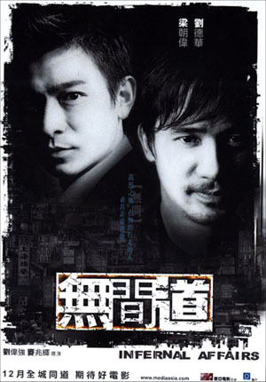 Infernal Affairs movie poster