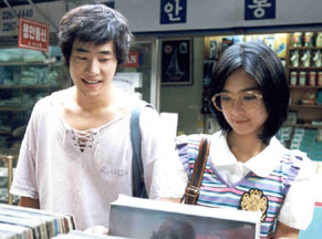 Ryu Seong-beom and Im Eun-kyung of No Manners