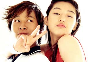 Cha Tae-hyeon and Jeon Ji-hyun of My Sassy Girl