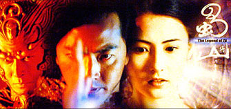 Louis Koo, Ekin Cheng, and Cecilia Cheung
