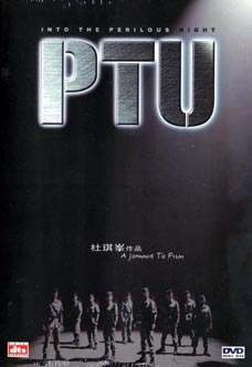 PTU DVD box art