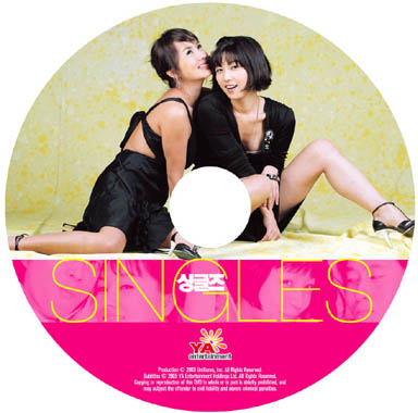 Singles North American DVD artwork