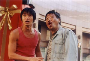 Stephen Chow and Ng Mang-tat